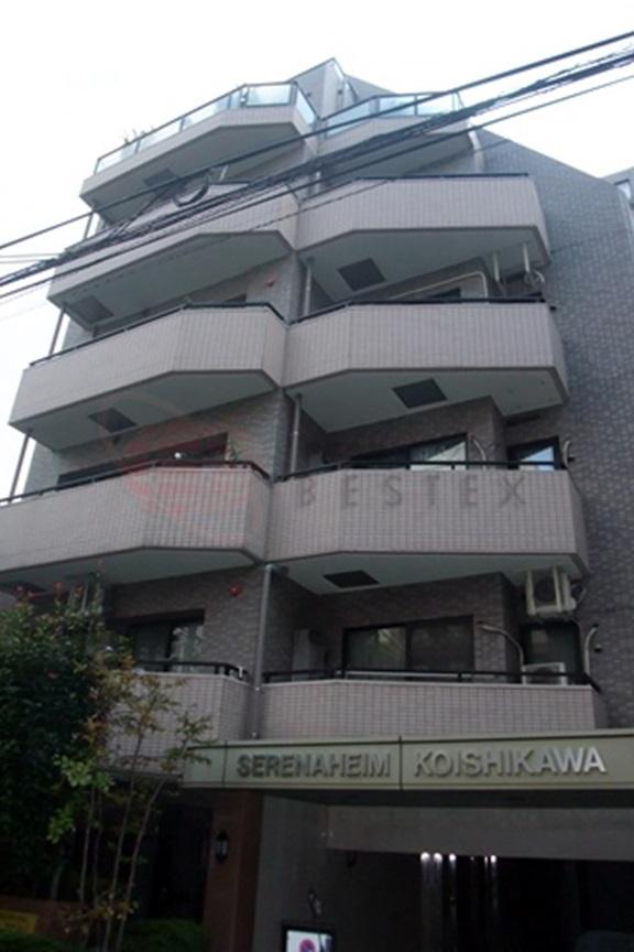セレナハイム小石川東館