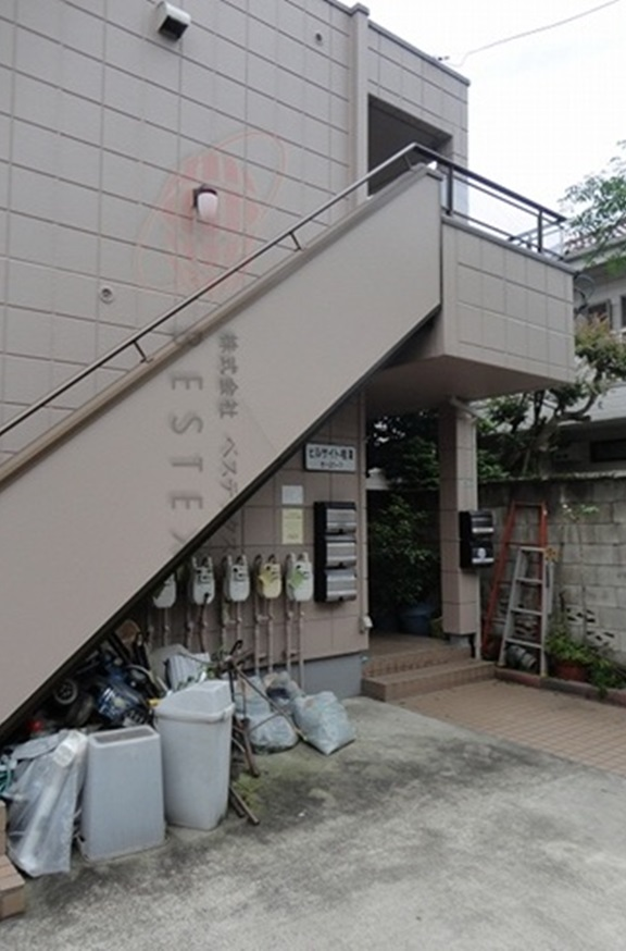 ヒルサイト相澤