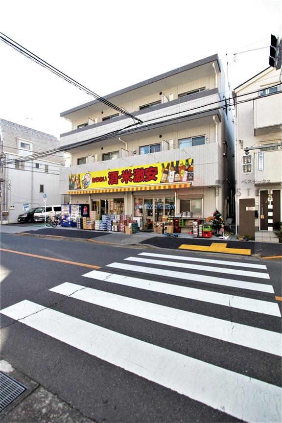【築浅】Arasai.K.A
