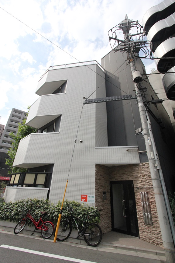 WITH PLACE MINOWA
