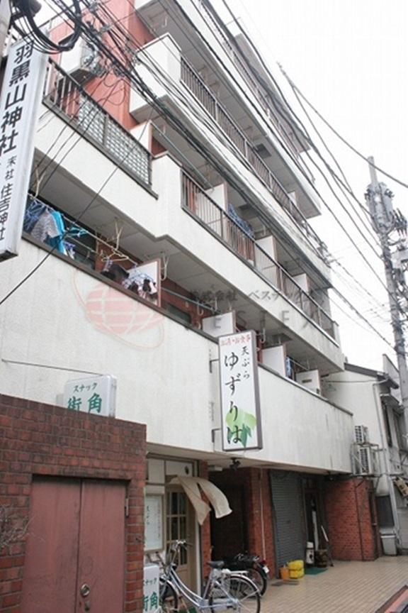加藤マンション(駒込)