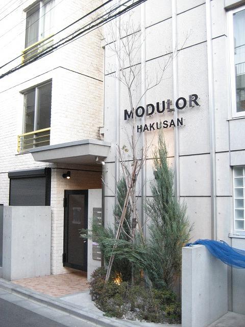 MODULOR白山(モデュロール白山)