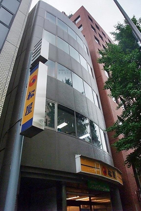 大学通信教育ビル