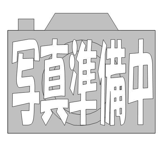 パルコート文京