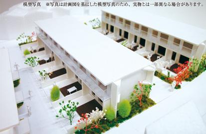駒込ガーデンテラス