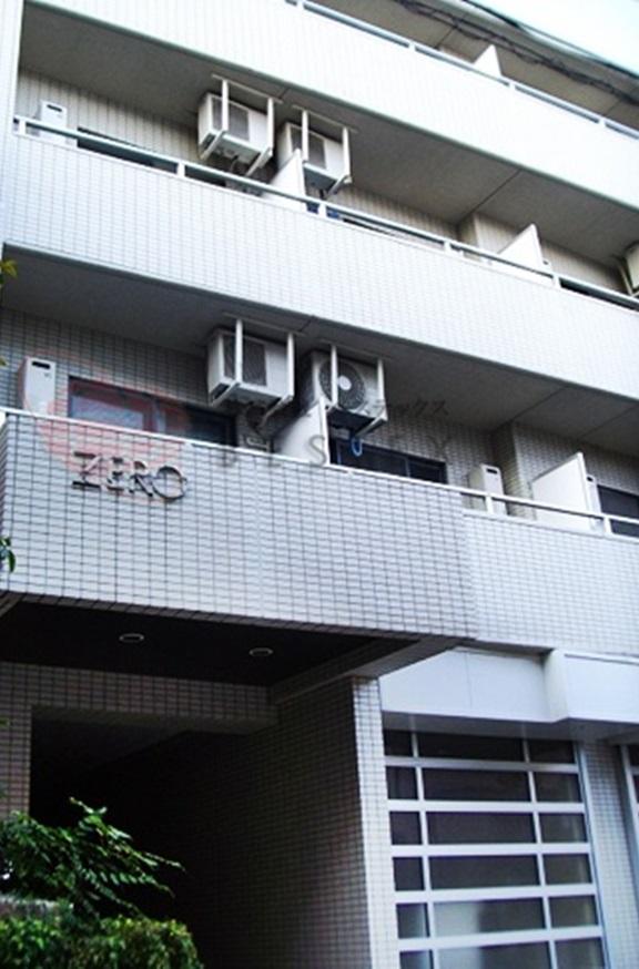 ZERO【ゼロ】