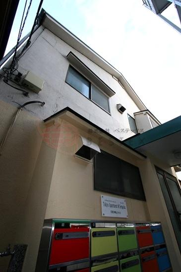 Tokyo Apartment@Sengoku(トウキョウアパートメントセンゴク)
