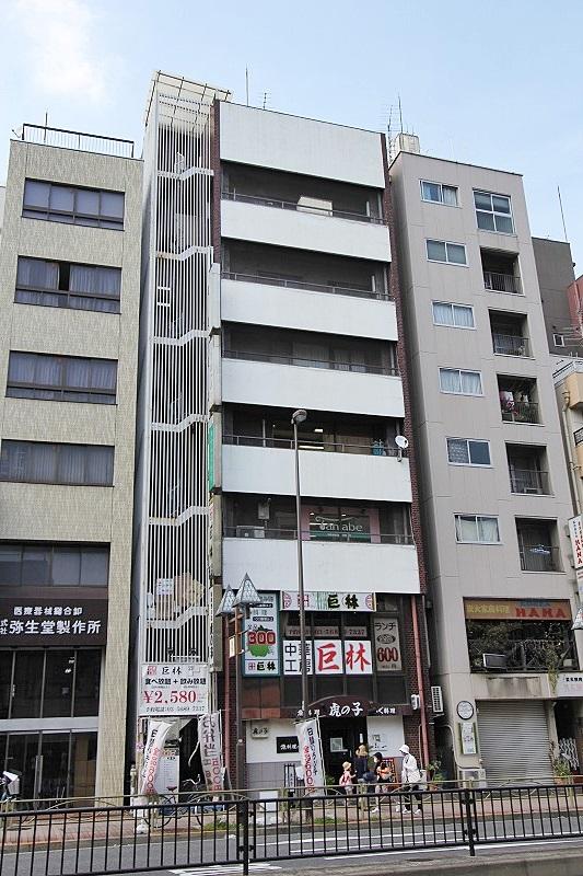 芙蓉堂第一ビル