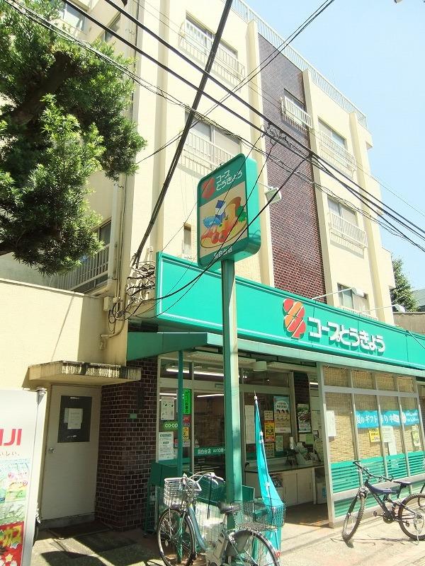 山田ビル(目白台)