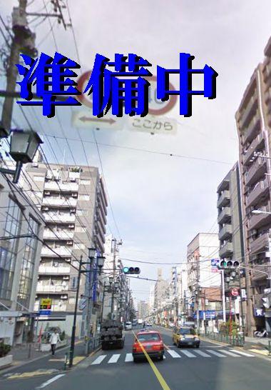 千駄木マンション