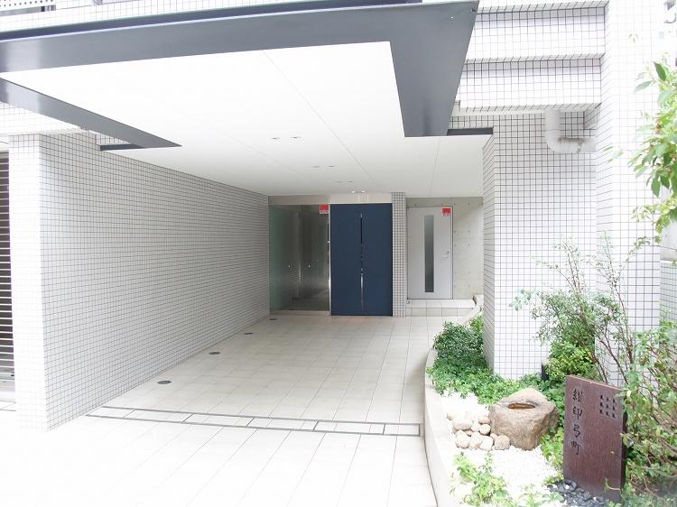 紺印弓町(コンジルシユミチョウ)