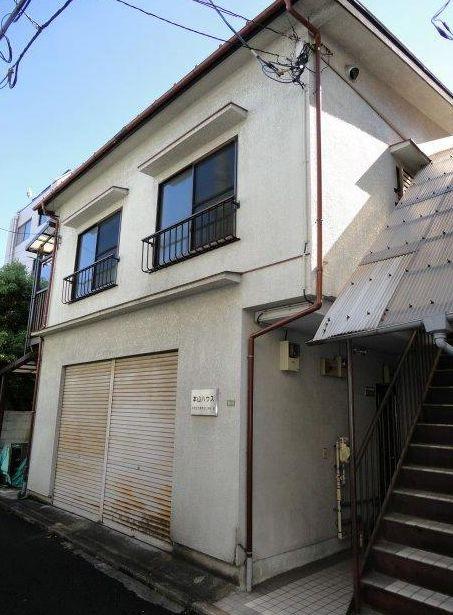 本山ハウス