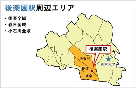 後楽園駅周辺地図