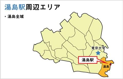 湯島駅周辺地図