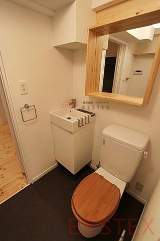 EKハイツ小石川のトイレ