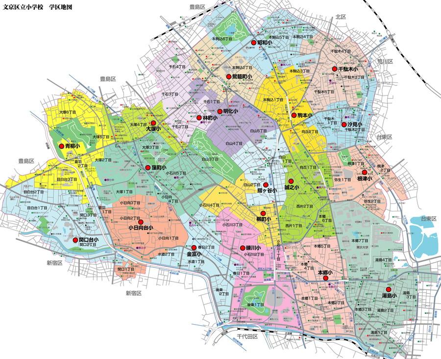 文京区立小学校学区地図