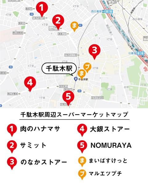 スーパー地図